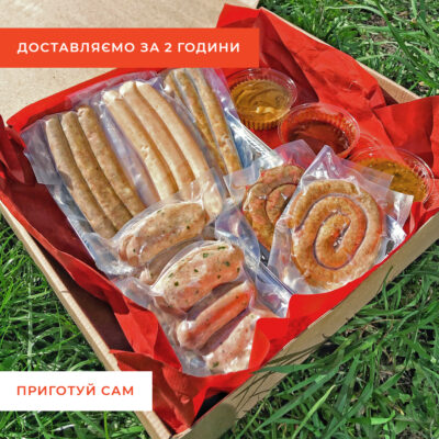 SAUSAGES MIX BOX L