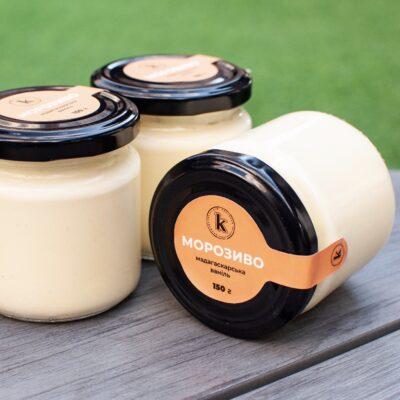 Морозиво мадагаскарська ваніль