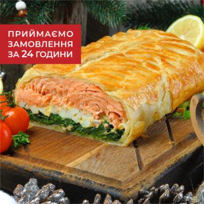 Норвежський лосось запечений у тісті